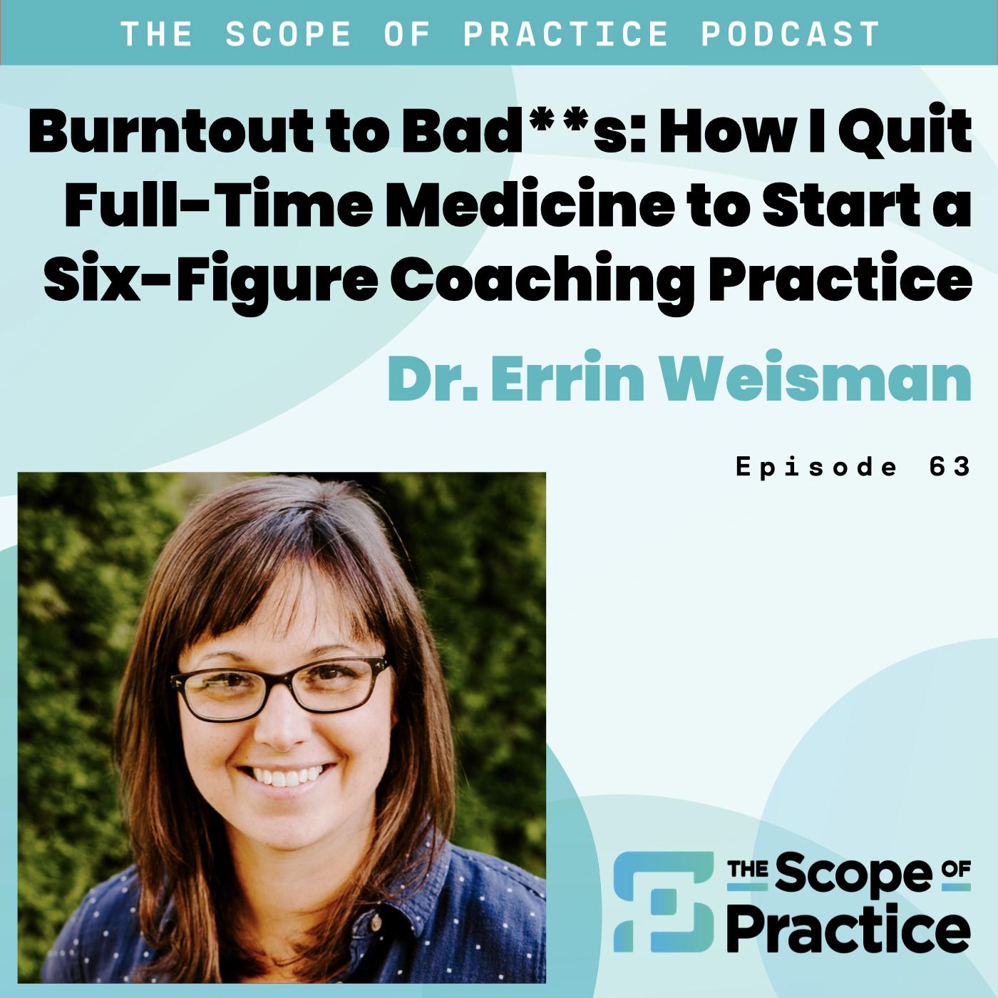 Dr. Errin Weisman